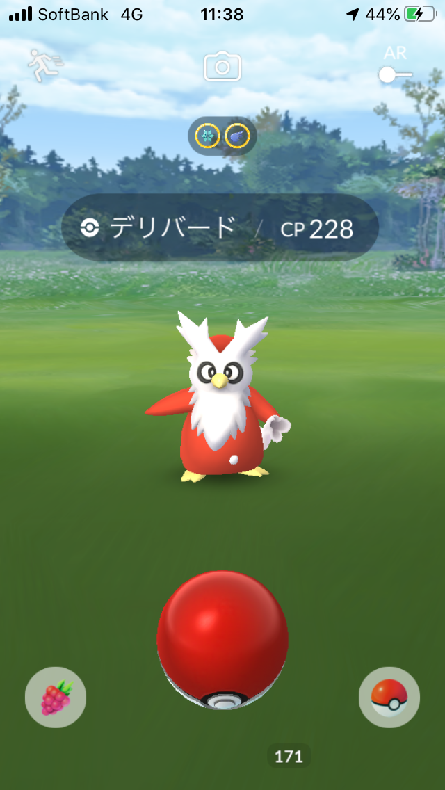 f:id:kyotopgo:20191228212545p:plain