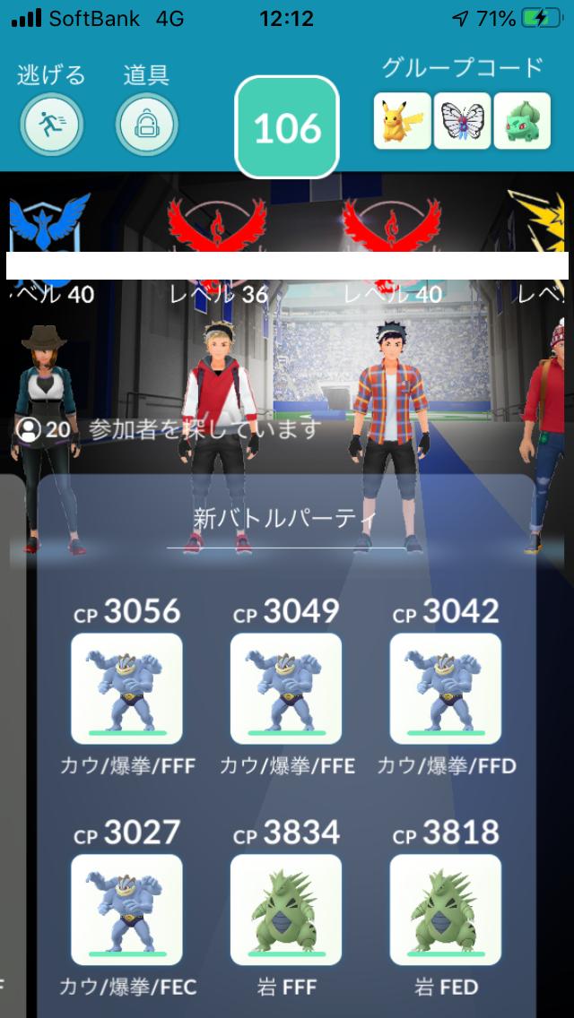 f:id:kyotopgo:20191228214132p:plain