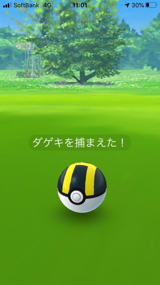 f:id:kyotopgo:20200113025123p:plain