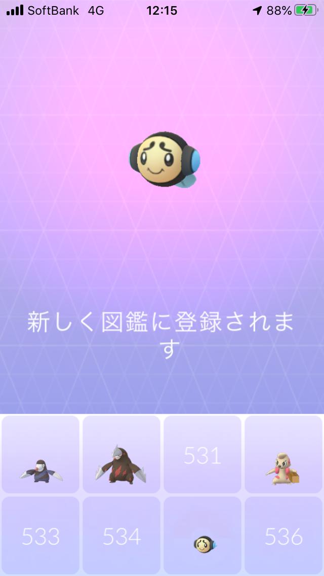 f:id:kyotopgo:20200113041344p:plain