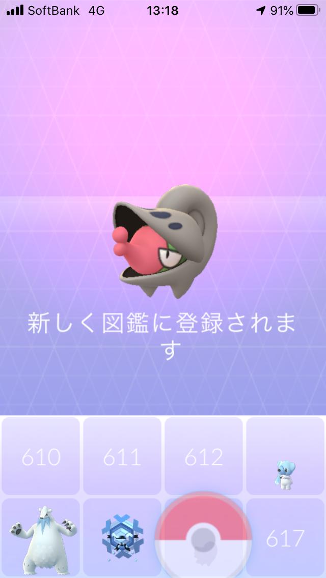 f:id:kyotopgo:20200113043031p:plain