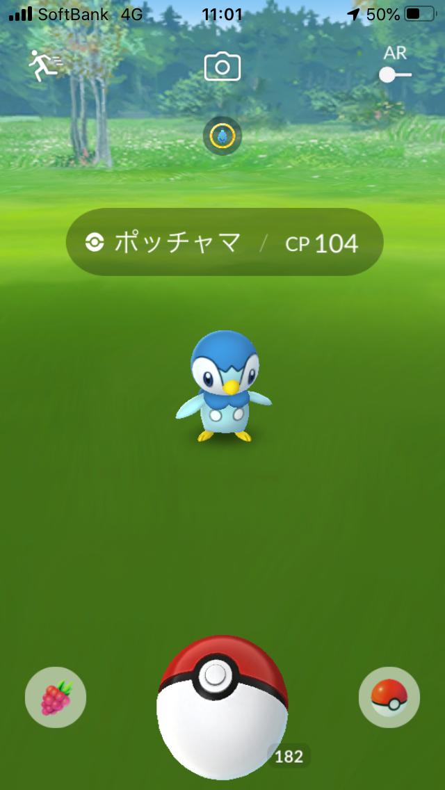 f:id:kyotopgo:20200119211609p:plain