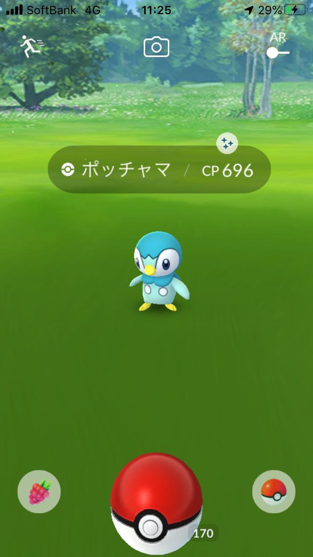 f:id:kyotopgo:20200119213319p:plain