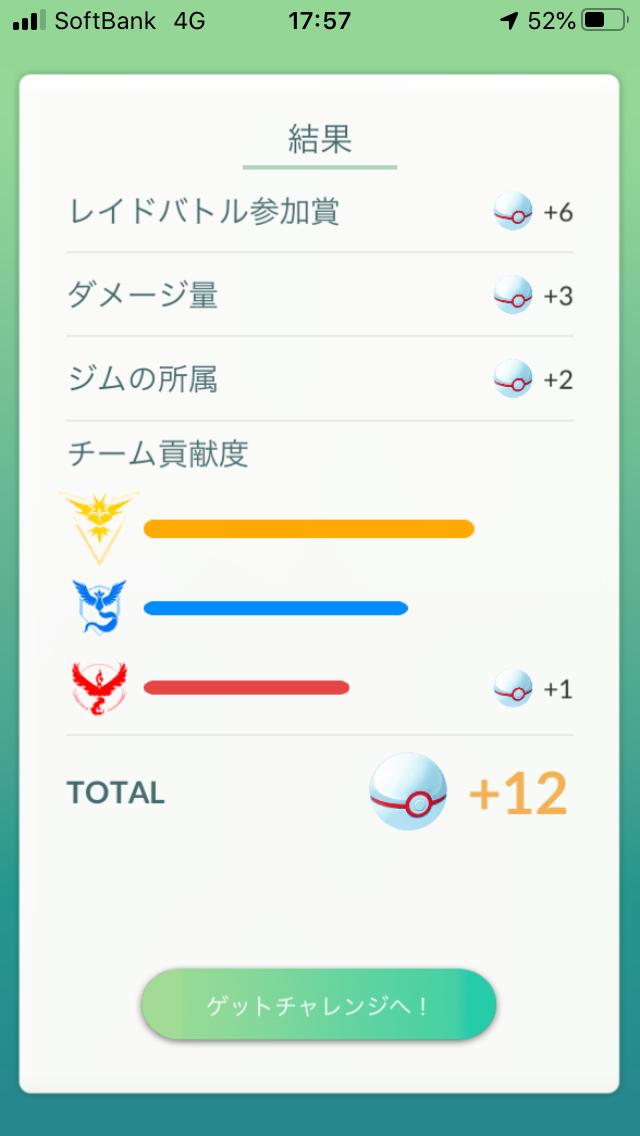 f:id:kyotopgo:20200130210141p:plain