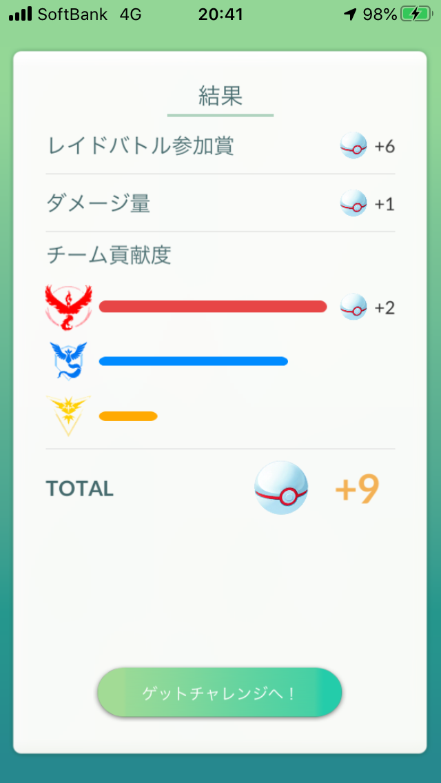f:id:kyotopgo:20200130213709p:plain