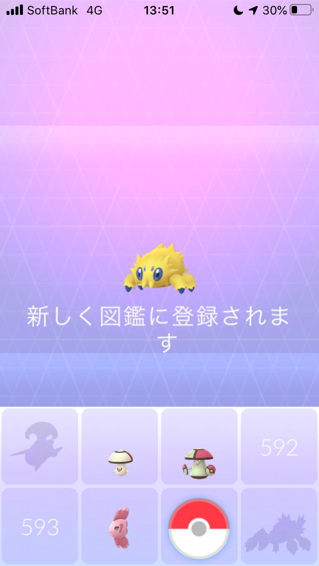 f:id:kyotopgo:20200222202625p:plain