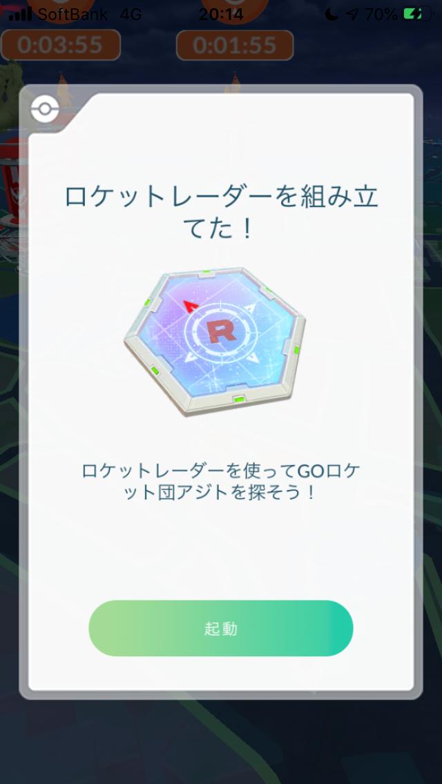 f:id:kyotopgo:20200301013657p:plain