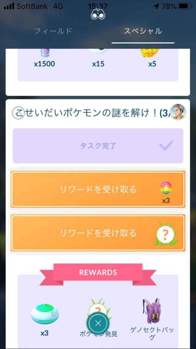 f:id:kyotopgo:20200323214003p:plain