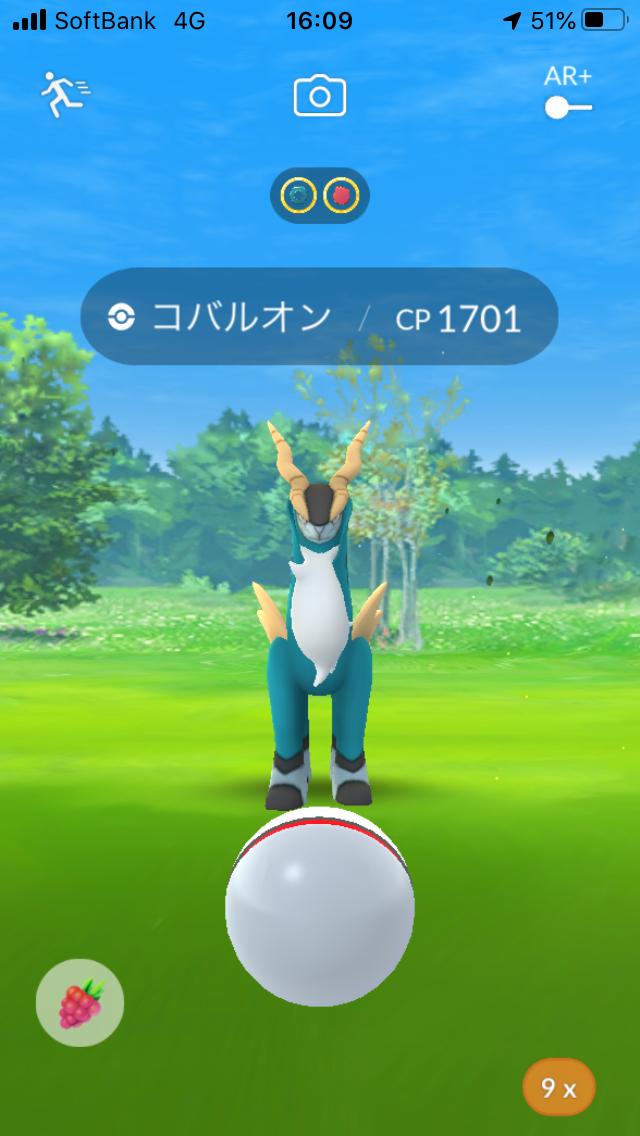ポケモン go コバルオン 色 違い