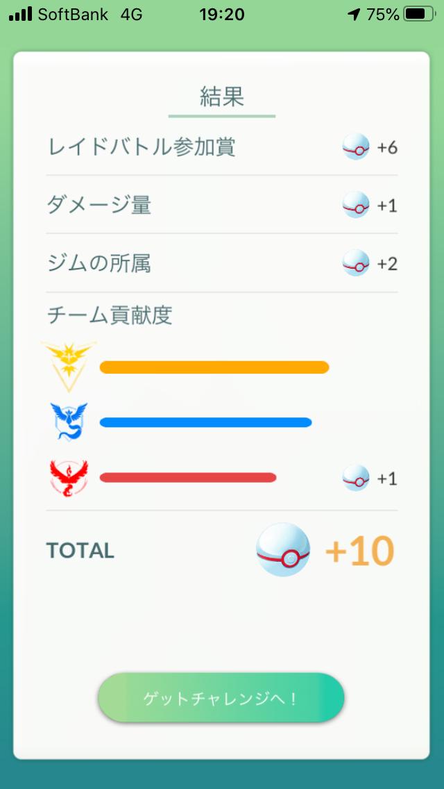f:id:kyotopgo:20200324213124p:plain