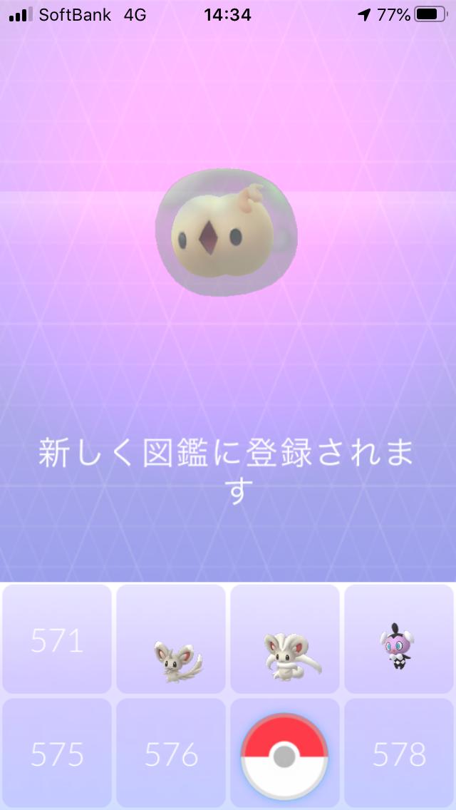 f:id:kyotopgo:20200330212337p:plain