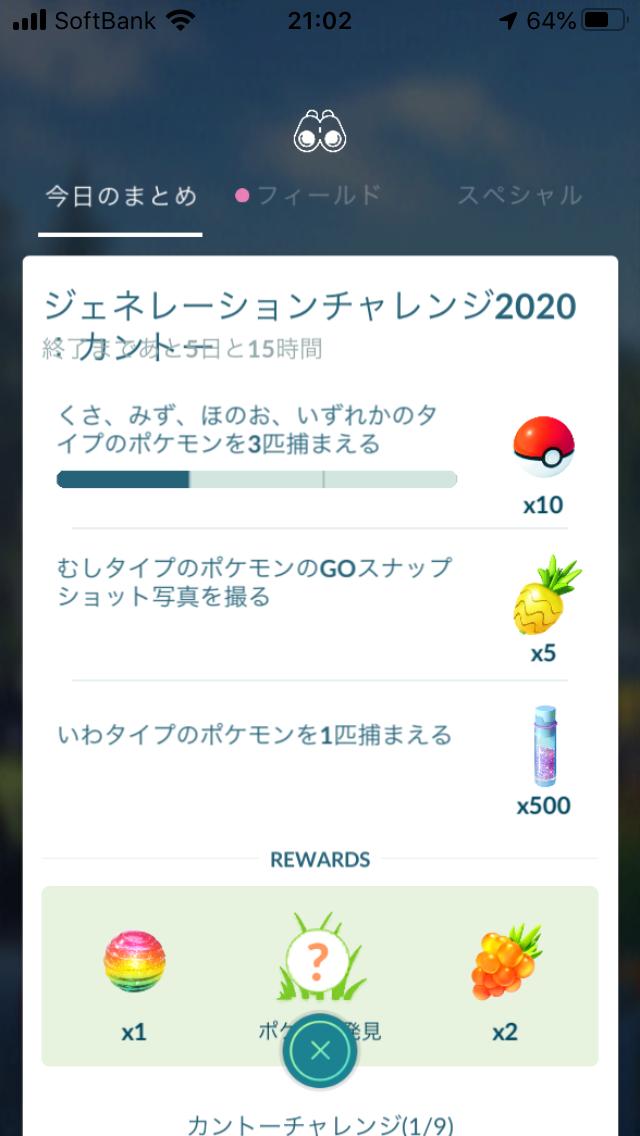 f:id:kyotopgo:20200506163610p:plain