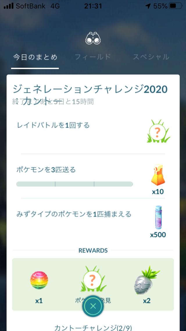 f:id:kyotopgo:20200506164134p:plain