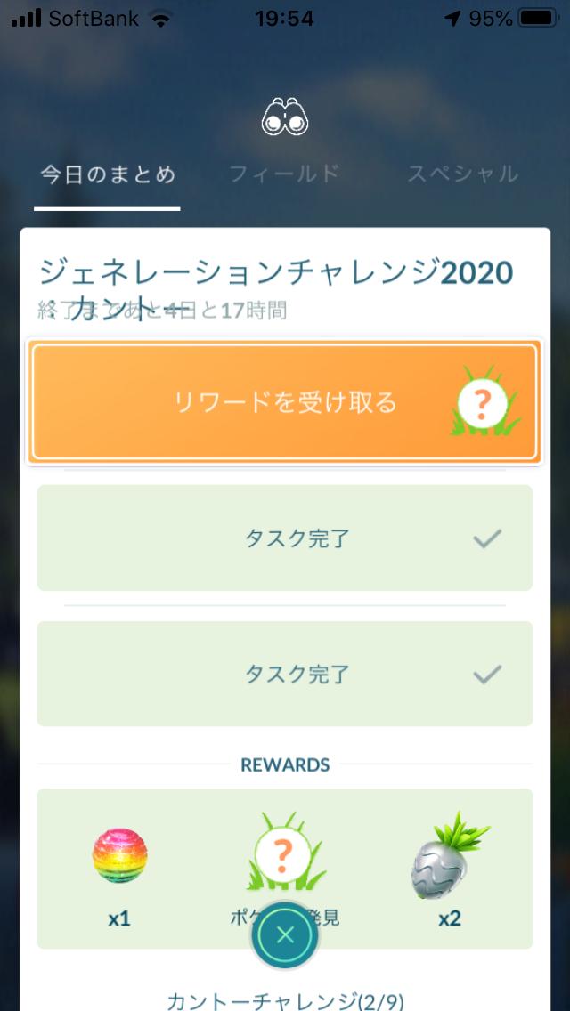 f:id:kyotopgo:20200506165818p:plain