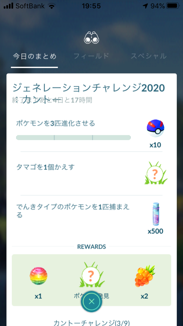 f:id:kyotopgo:20200506165950p:plain