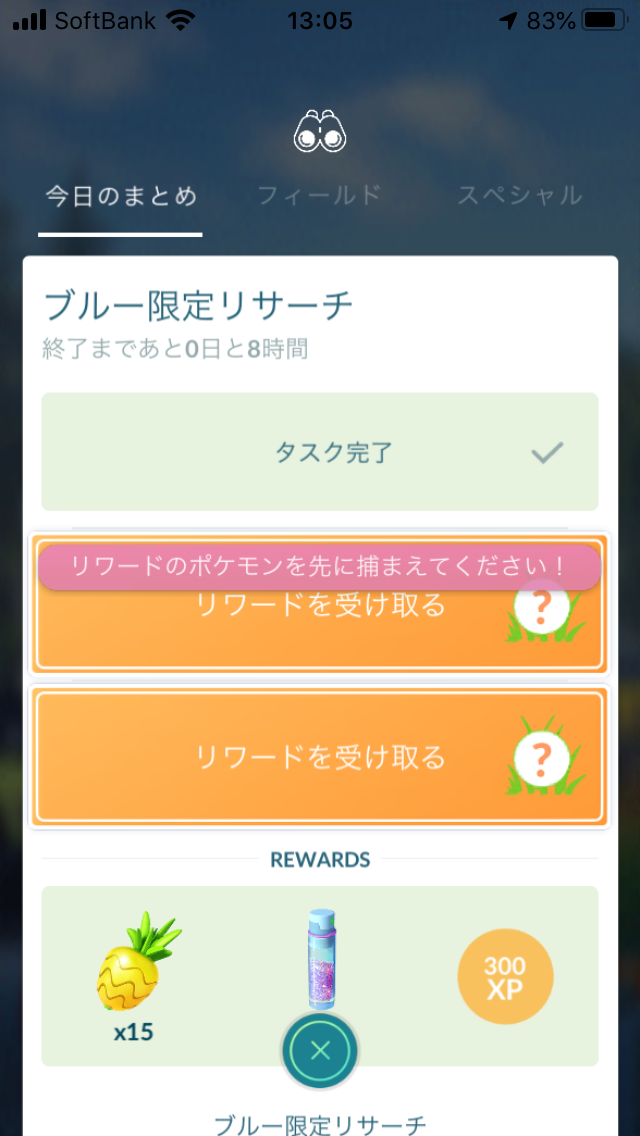f:id:kyotopgo:20200509211538p:plain