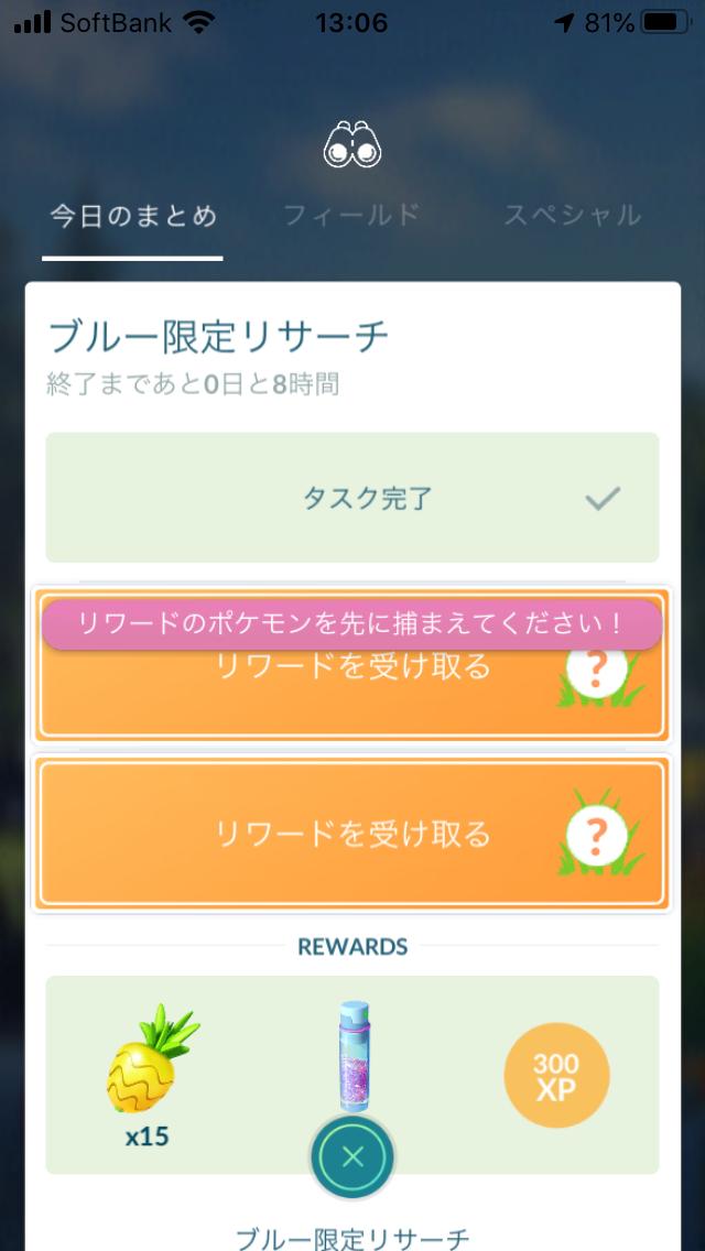 f:id:kyotopgo:20200509211756p:plain