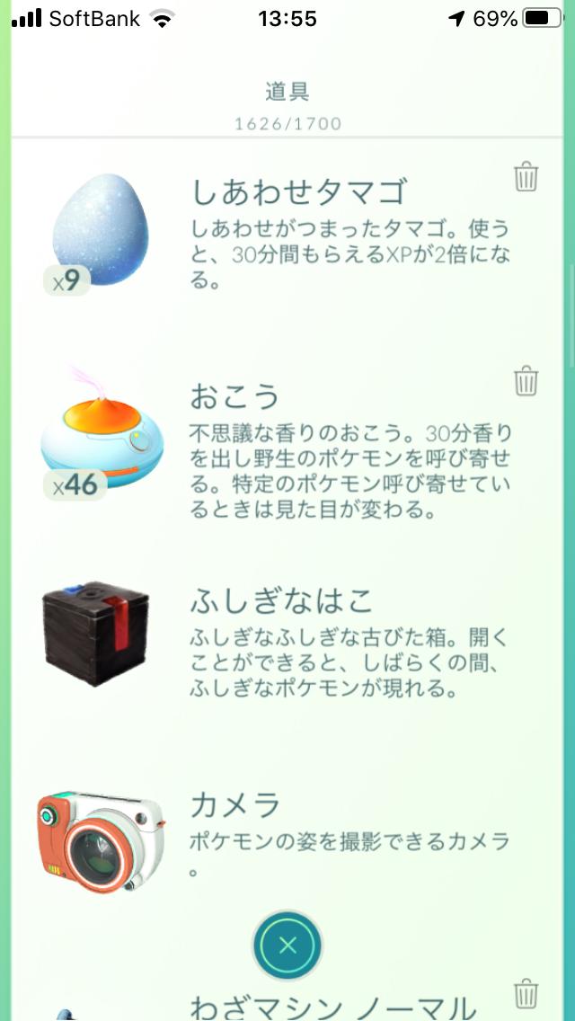 f:id:kyotopgo:20200517171006p:plain