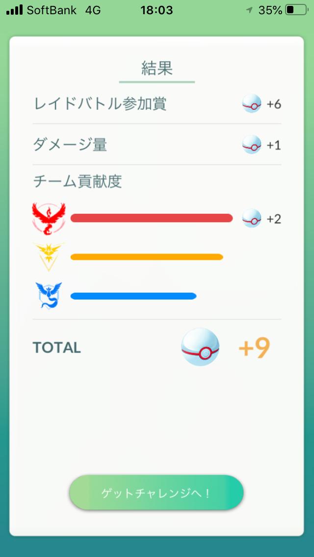 f:id:kyotopgo:20200604031557p:plain