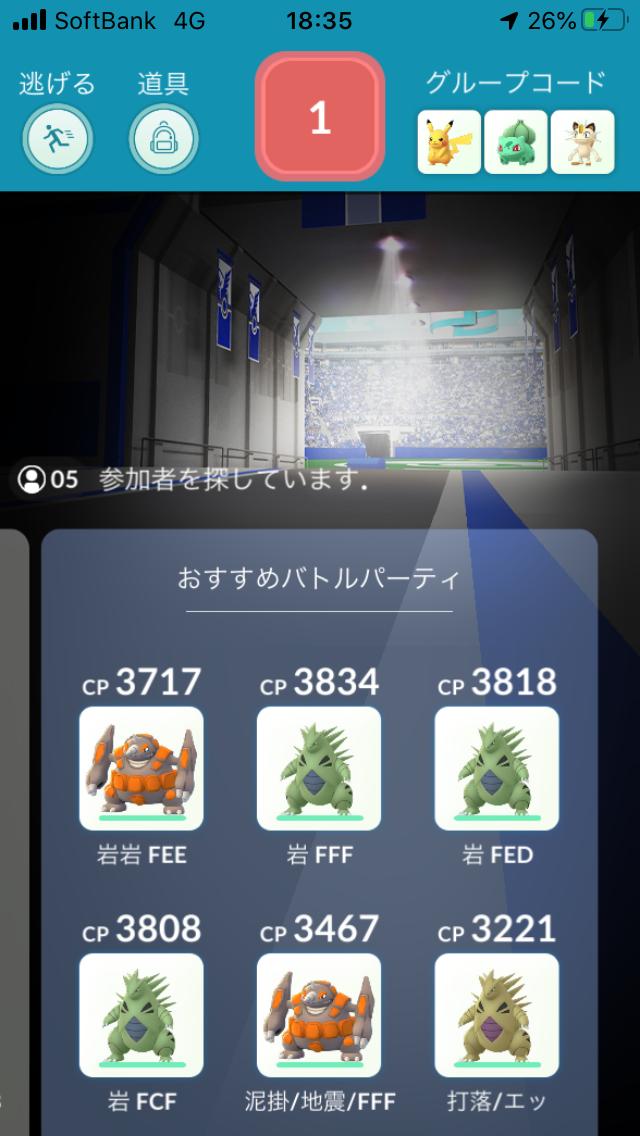 f:id:kyotopgo:20200604033514p:plain