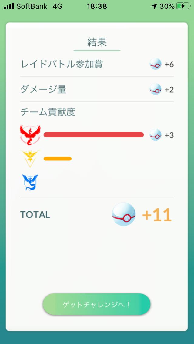 f:id:kyotopgo:20200604033651p:plain
