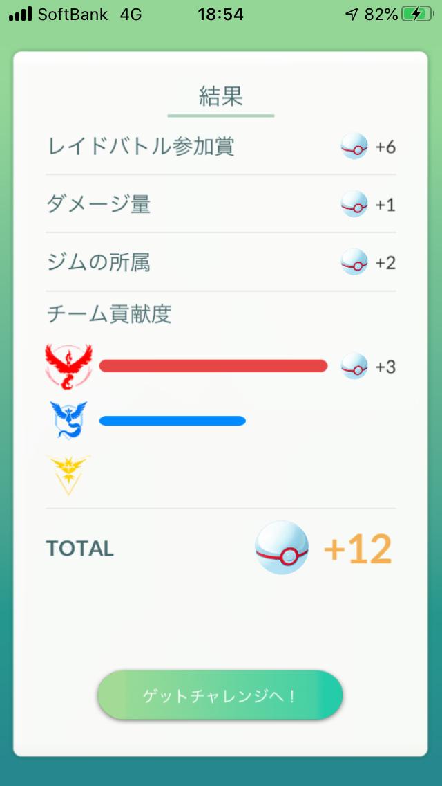 f:id:kyotopgo:20200617213056p:plain