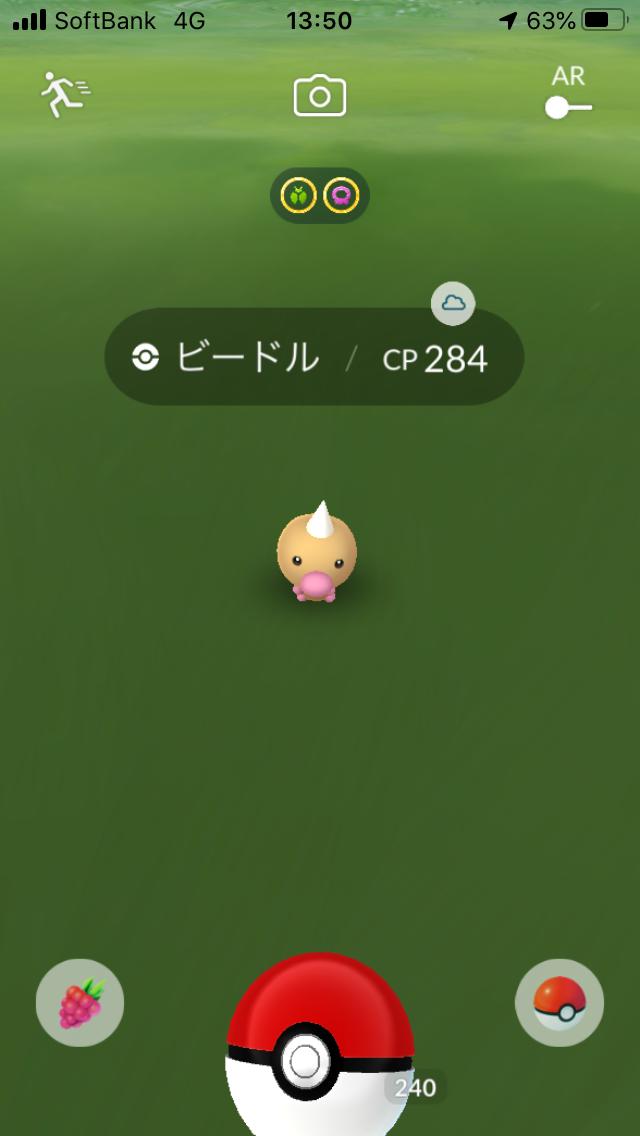 f:id:kyotopgo:20200620210155p:plain