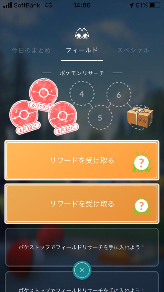 f:id:kyotopgo:20200620211553p:plain