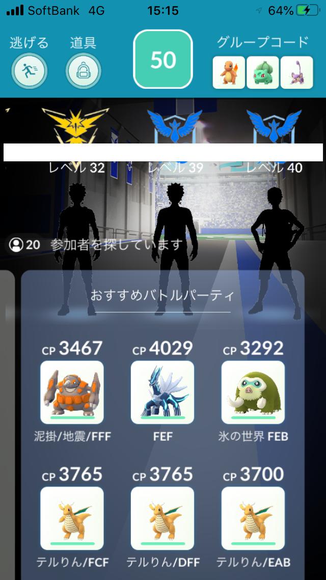 f:id:kyotopgo:20200621000343p:plain