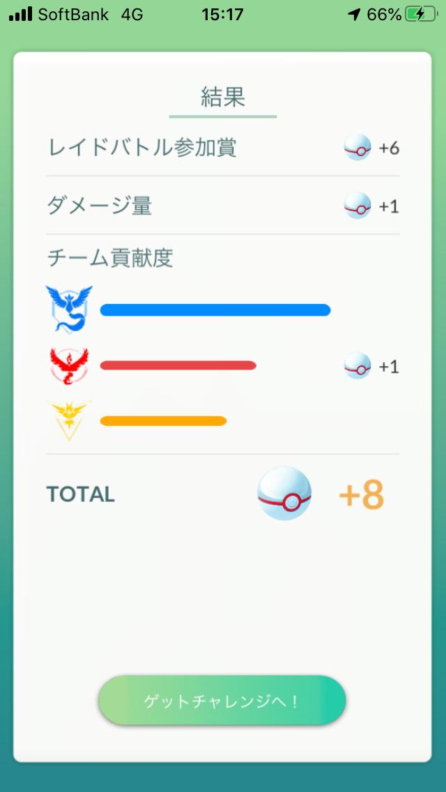 f:id:kyotopgo:20200621000610p:plain