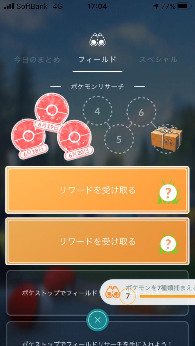 f:id:kyotopgo:20200621001449p:plain