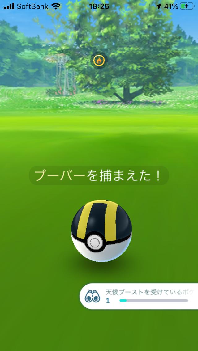 f:id:kyotopgo:20200623212921p:plain