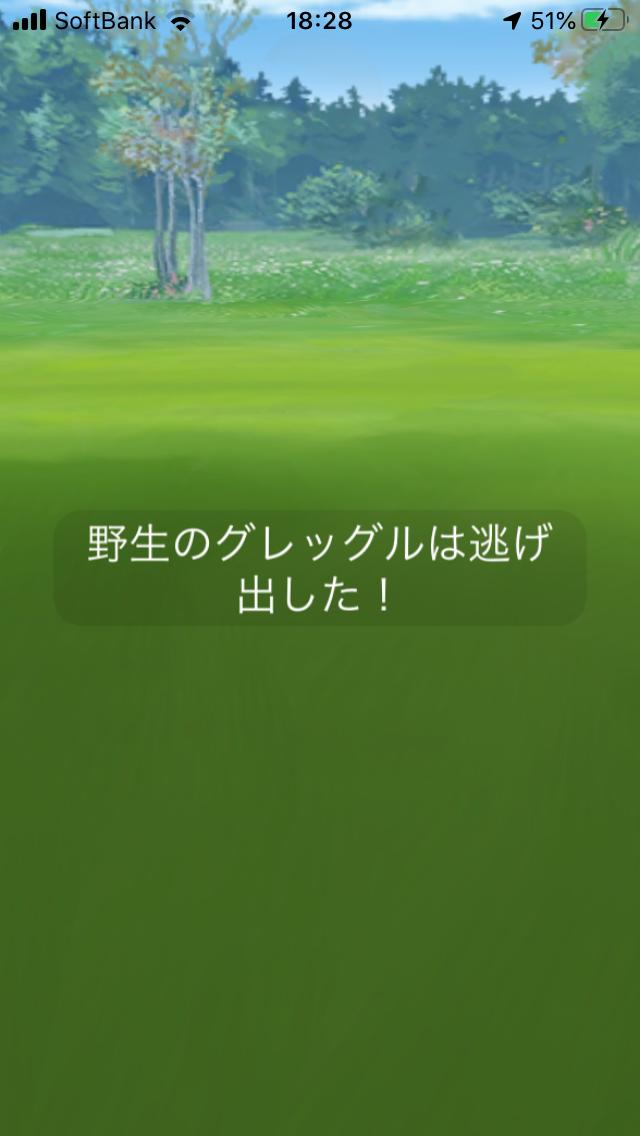 f:id:kyotopgo:20200714205432p:plain