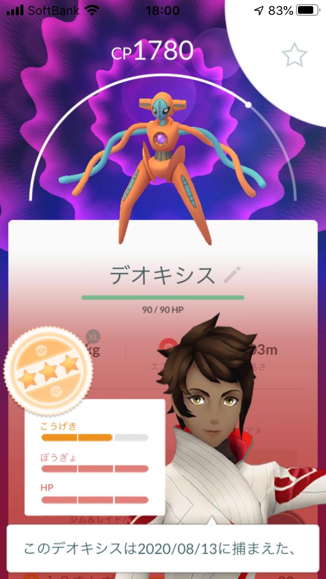 ポケモン go 招待 レイド 掲示板