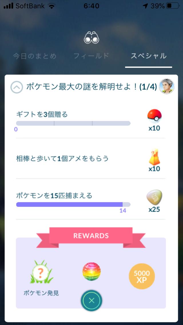 f:id:kyotopgo:20200828212501p:plain