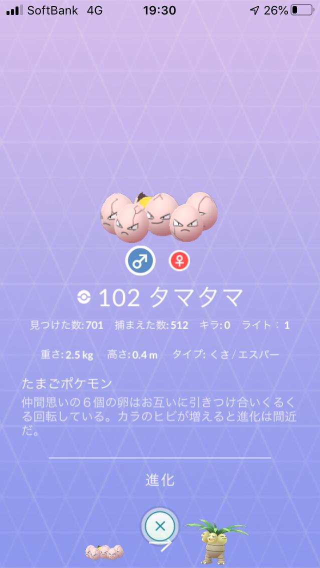 f:id:kyotopgo:20200910220426p:plain
