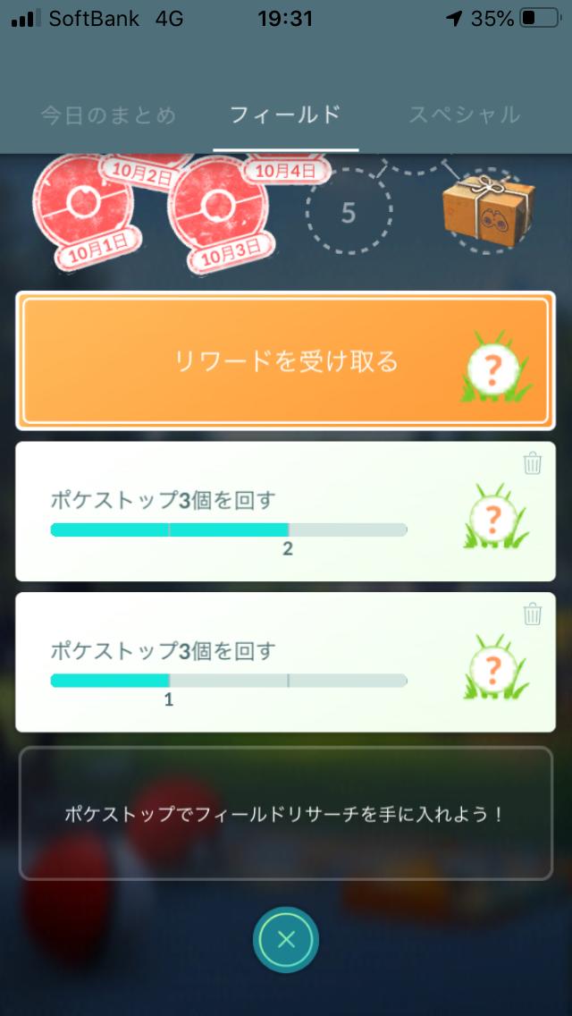 f:id:kyotopgo:20201005010941p:plain
