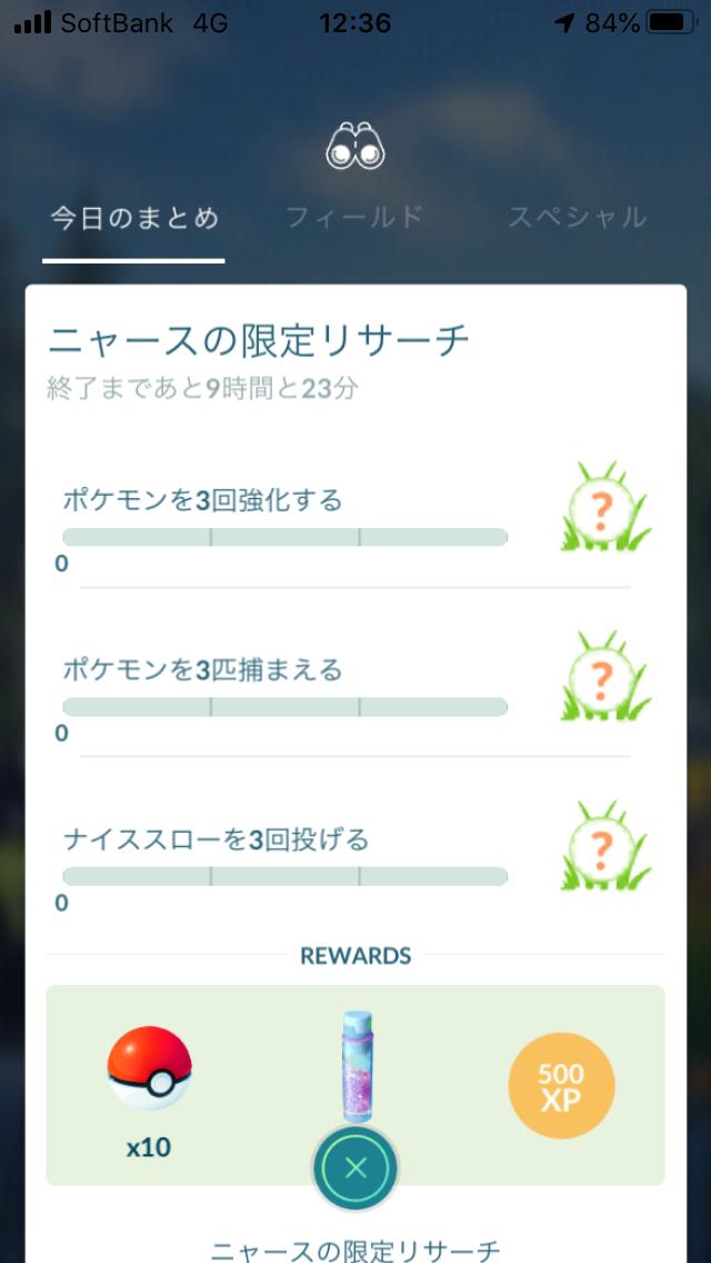 f:id:kyotopgo:20201010204230p:plain