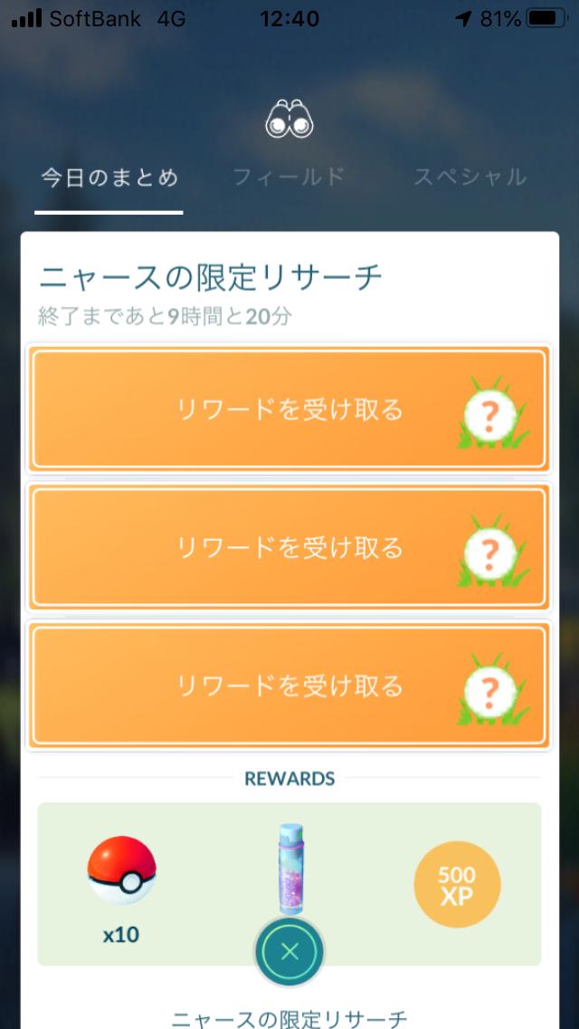 f:id:kyotopgo:20201010204653p:plain