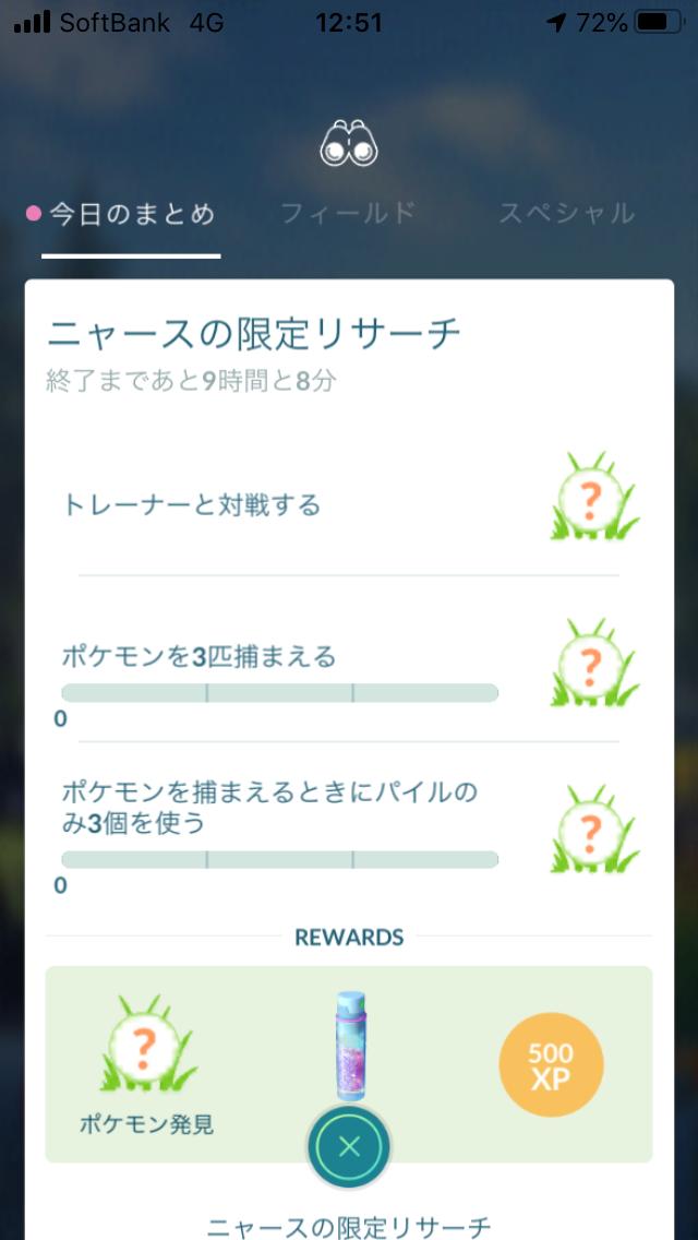 f:id:kyotopgo:20201010210015p:plain