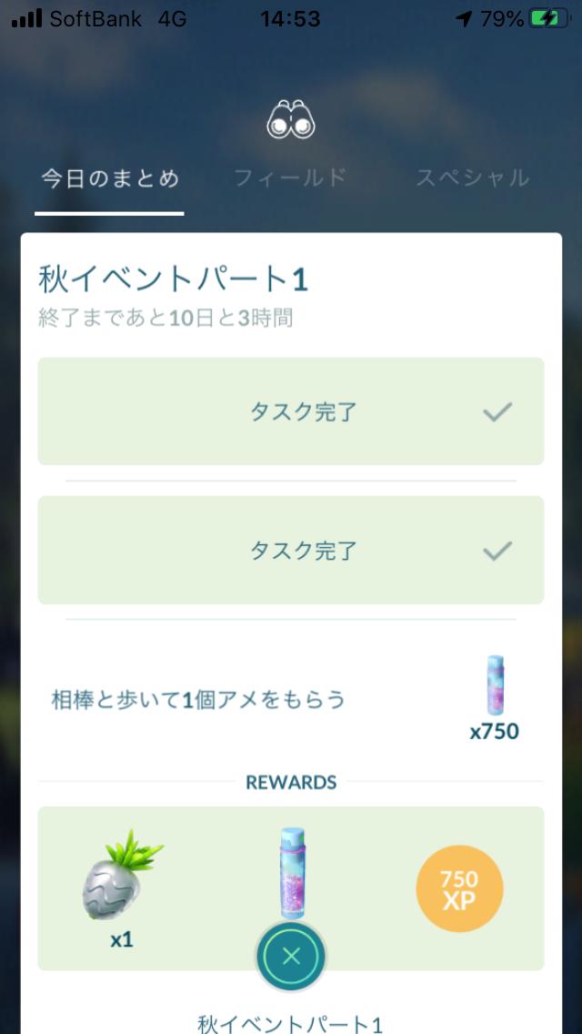 f:id:kyotopgo:20201010212832p:plain