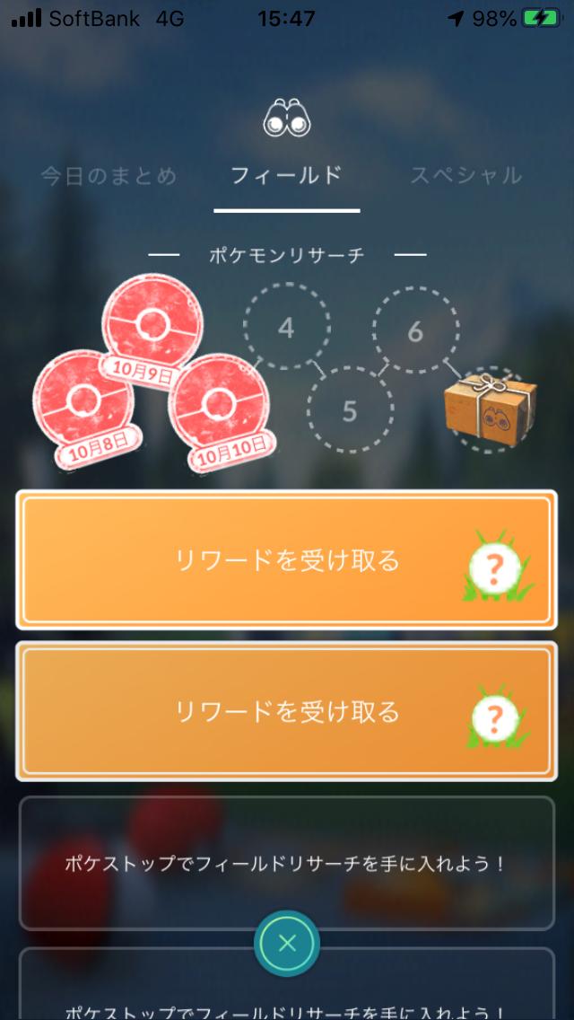 f:id:kyotopgo:20201010213030p:plain