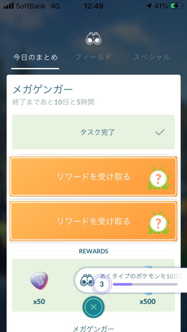 f:id:kyotopgo:20201024205855p:plain