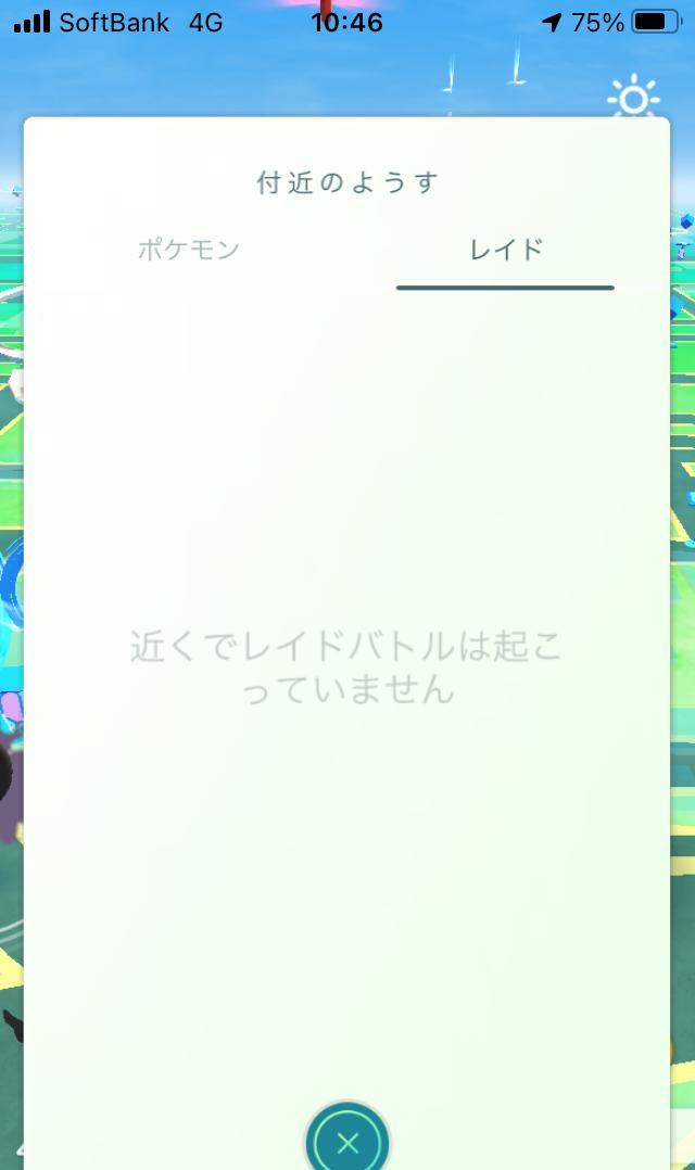 f:id:kyotopgo:20201102170353p:plain