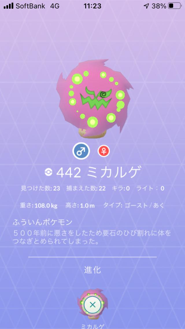 f:id:kyotopgo:20201102171708p:plain