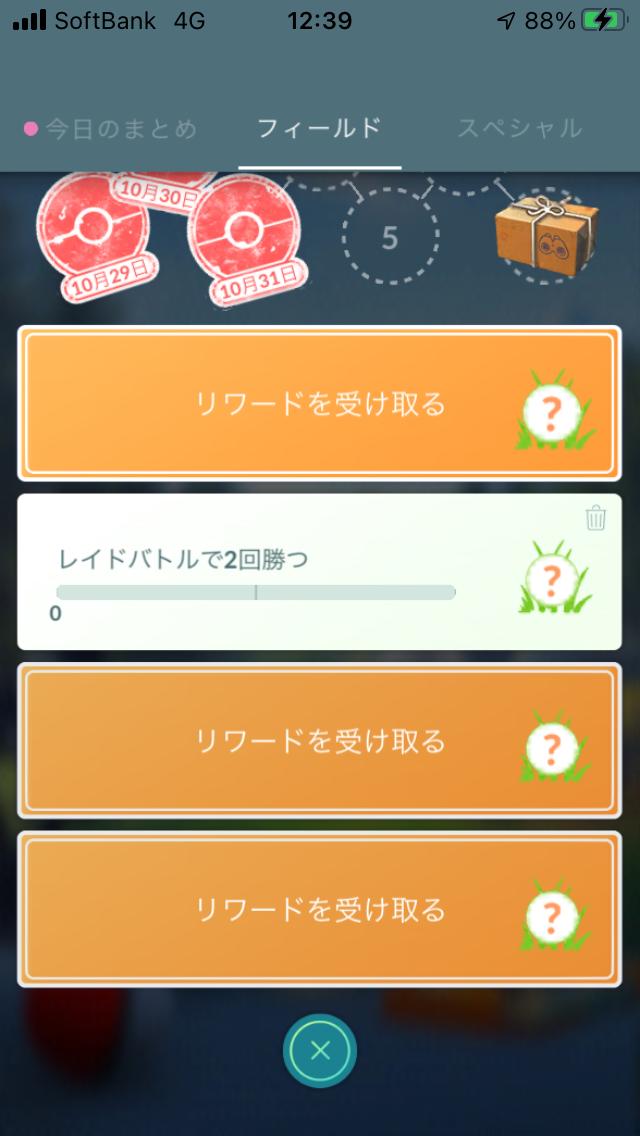 f:id:kyotopgo:20201102172357p:plain