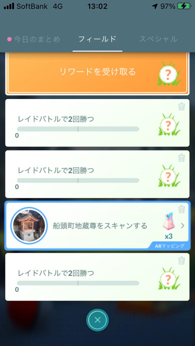 f:id:kyotopgo:20201102172958p:plain