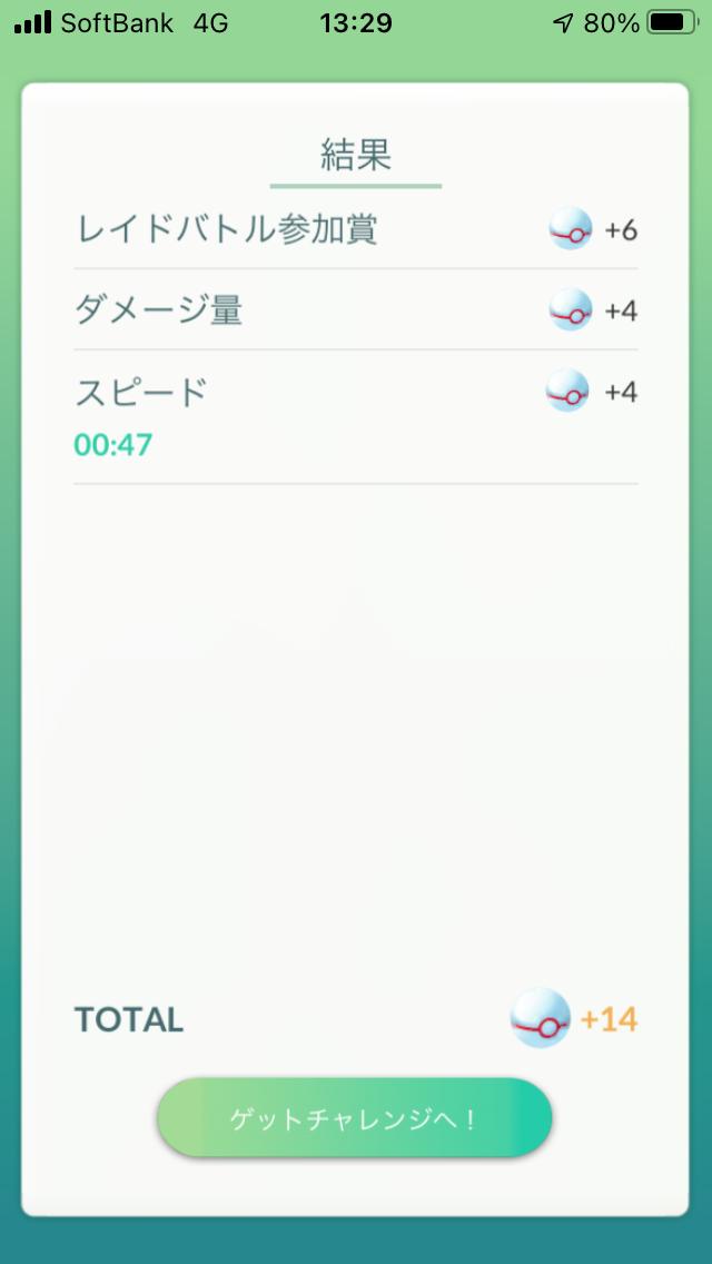 f:id:kyotopgo:20201102173226p:plain