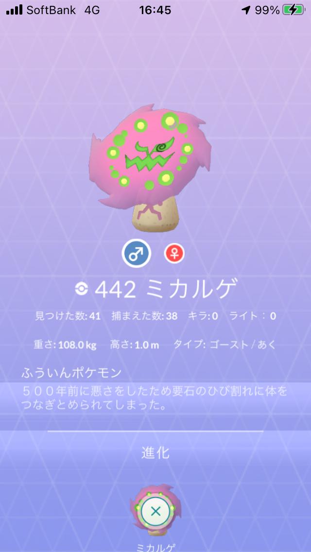 f:id:kyotopgo:20201102174446p:plain