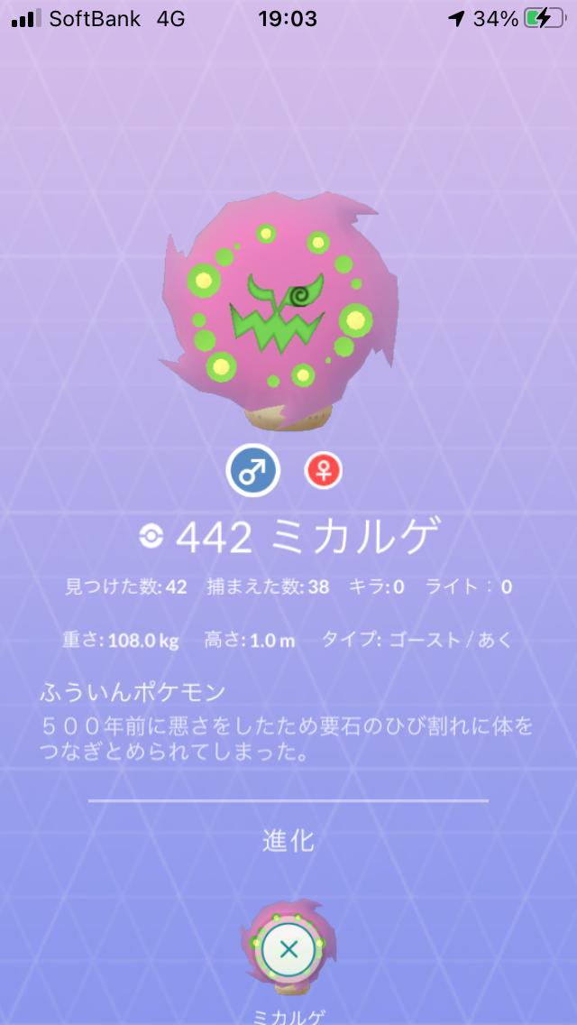 f:id:kyotopgo:20201104052650p:plain